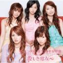 itoshiki_lim_cd.jpg